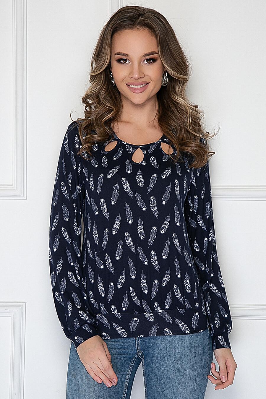 Блуза Скарио BELLOVERA (272467), купить в Moyo.moda
