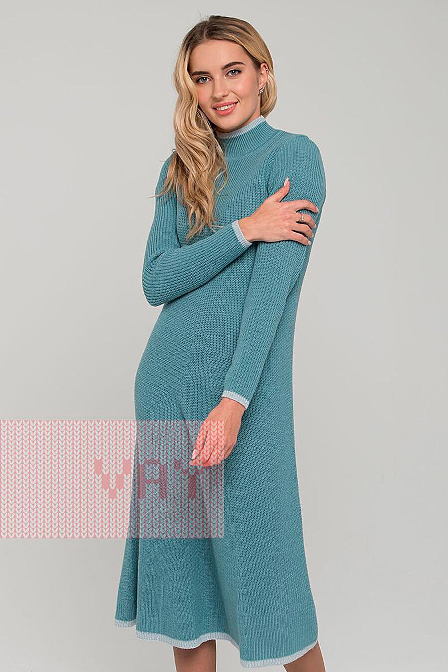 Платье VAY (272545), купить в Moyo.moda