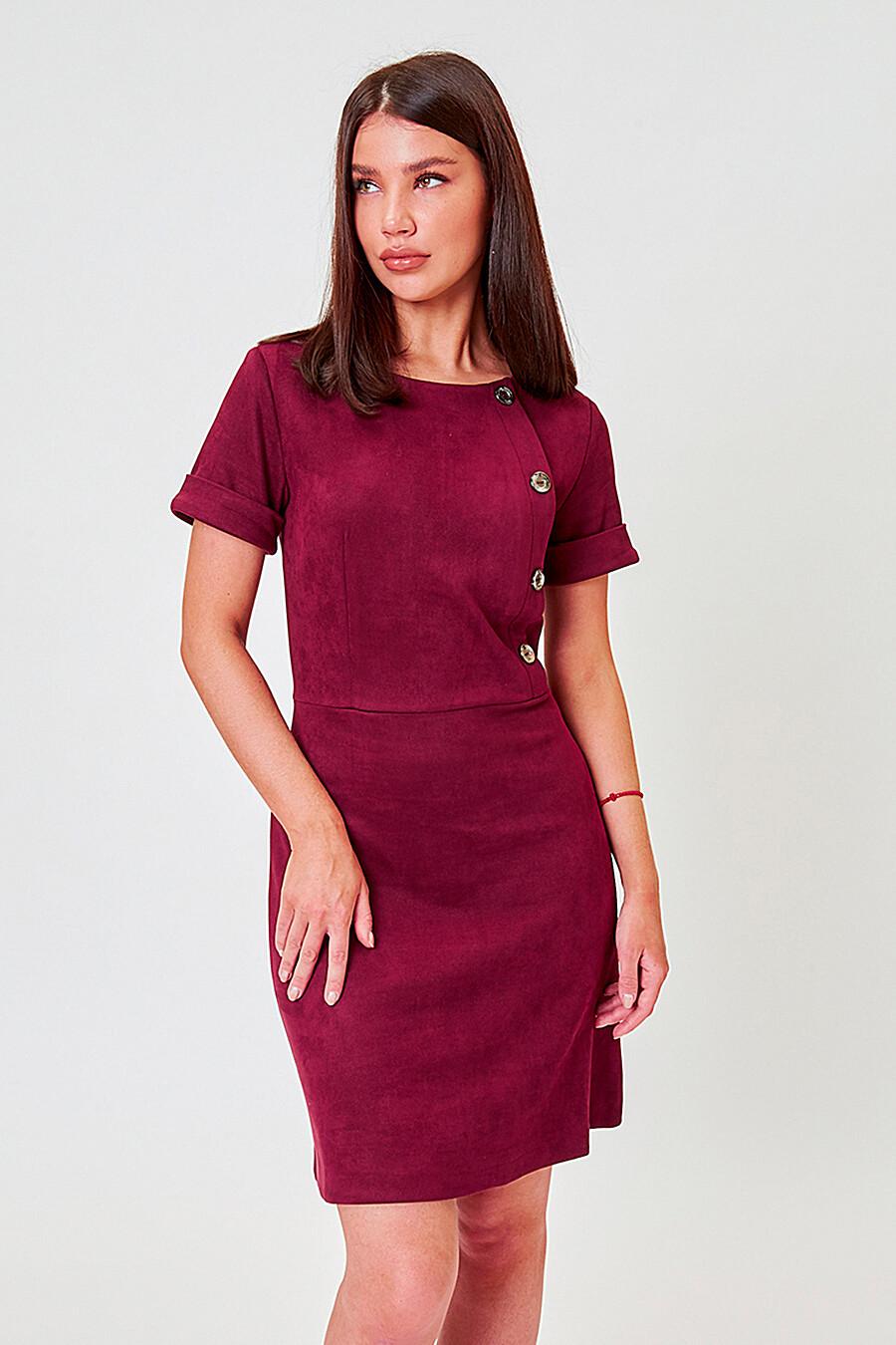 Платье для женщин VITTORIA VICCI 272620 купить оптом от производителя. Совместная покупка женской одежды в OptMoyo