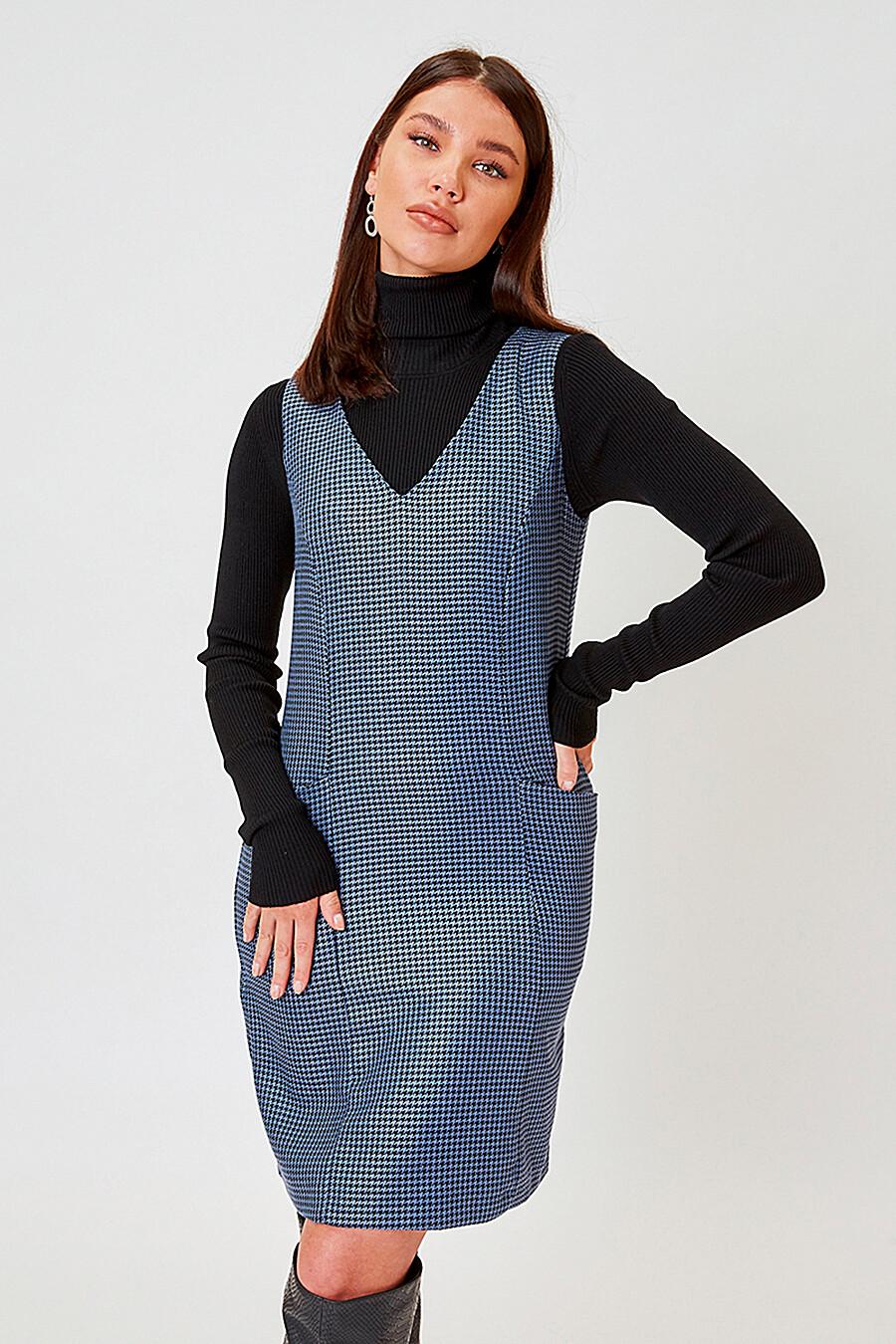Платье для женщин VITTORIA VICCI 272623 купить оптом от производителя. Совместная покупка женской одежды в OptMoyo