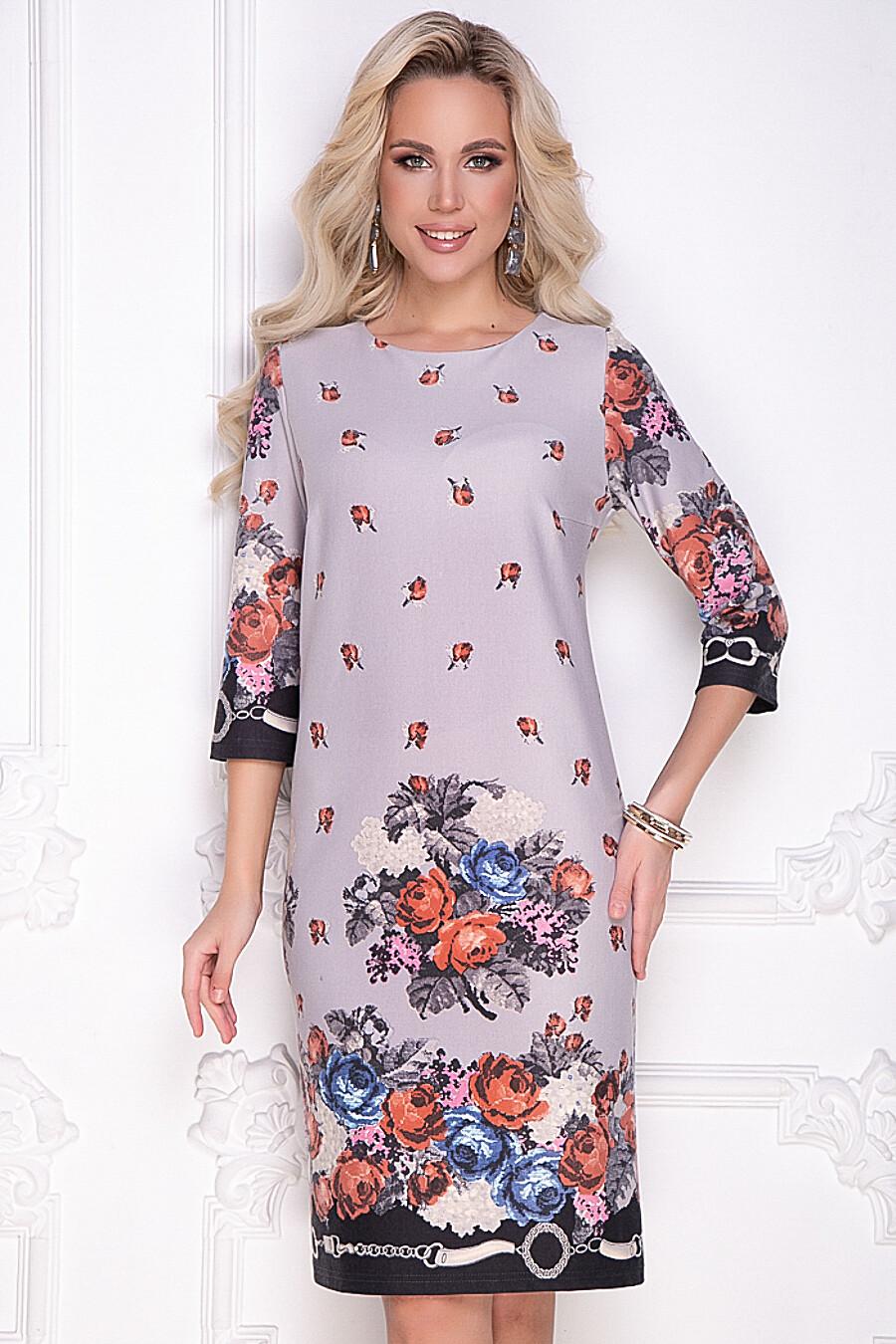 Платье BELLOVERA (272650), купить в Moyo.moda