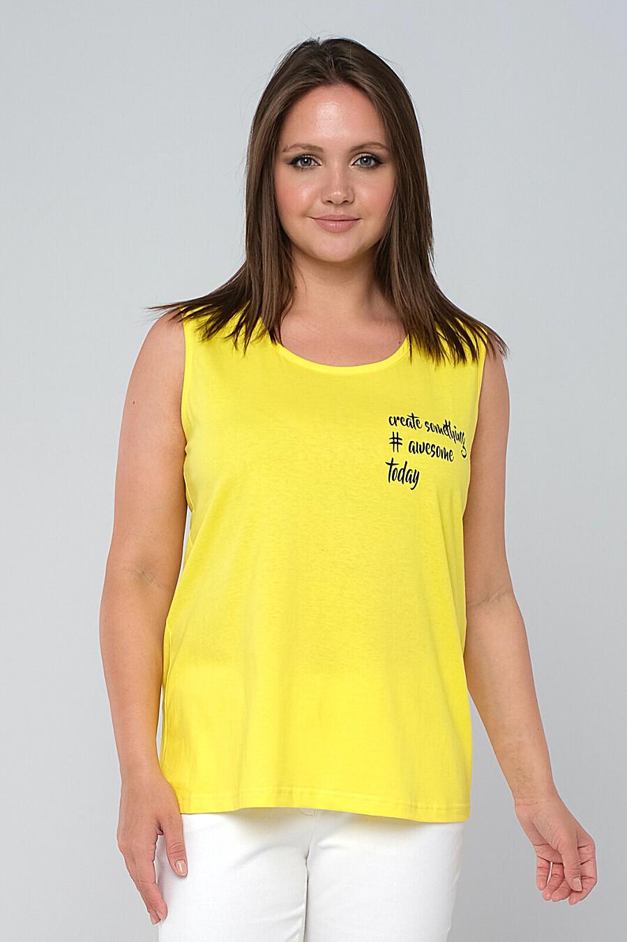 Майка  ODEVAITE (272683), купить в Moyo.moda