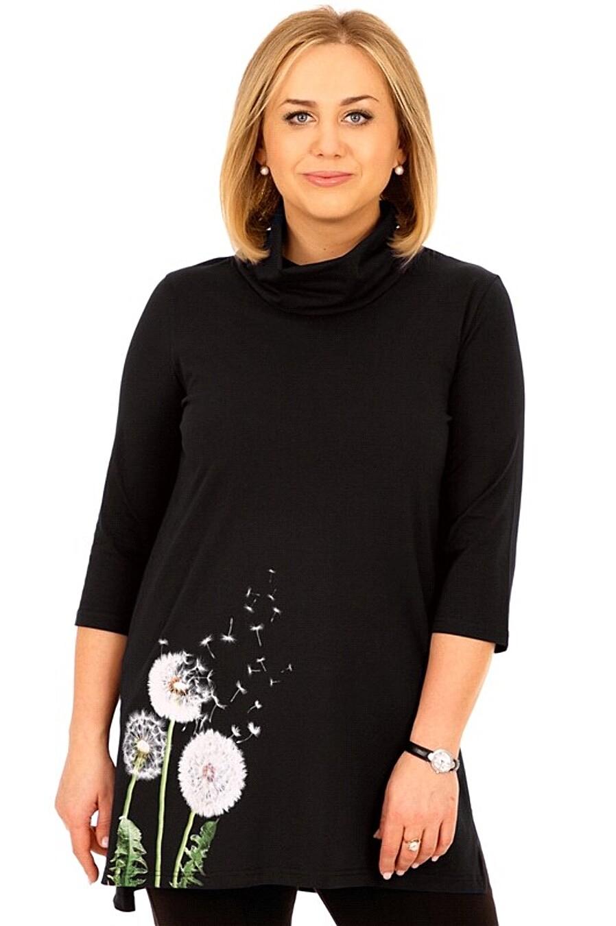 Туника для женщин Archi 272698 купить оптом от производителя. Совместная покупка женской одежды в OptMoyo