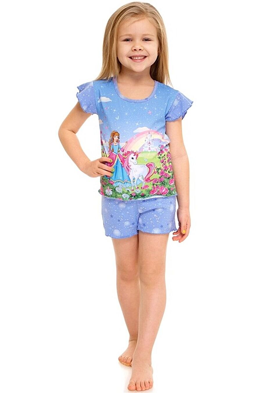 Пижама для девочек Archi 272701 купить оптом от производителя. Совместная покупка детской одежды в OptMoyo
