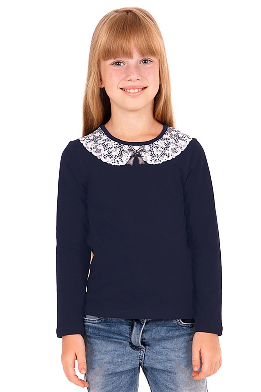 Лонгслив  для девочек Archi 272707 купить оптом от производителя. Совместная покупка детской одежды в OptMoyo