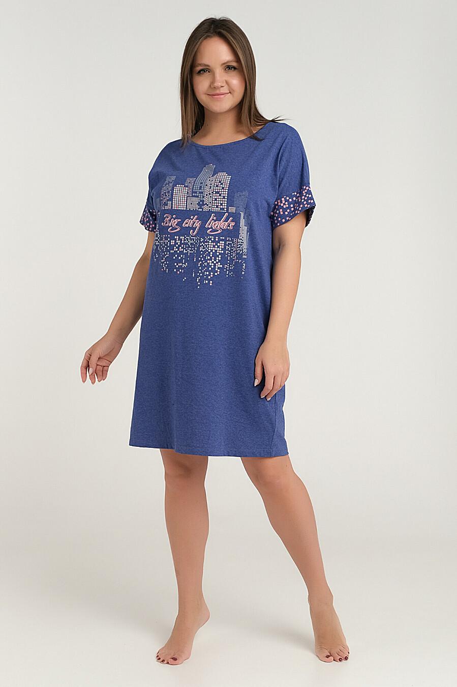 Платье ODEVAITE (272851), купить в Moyo.moda