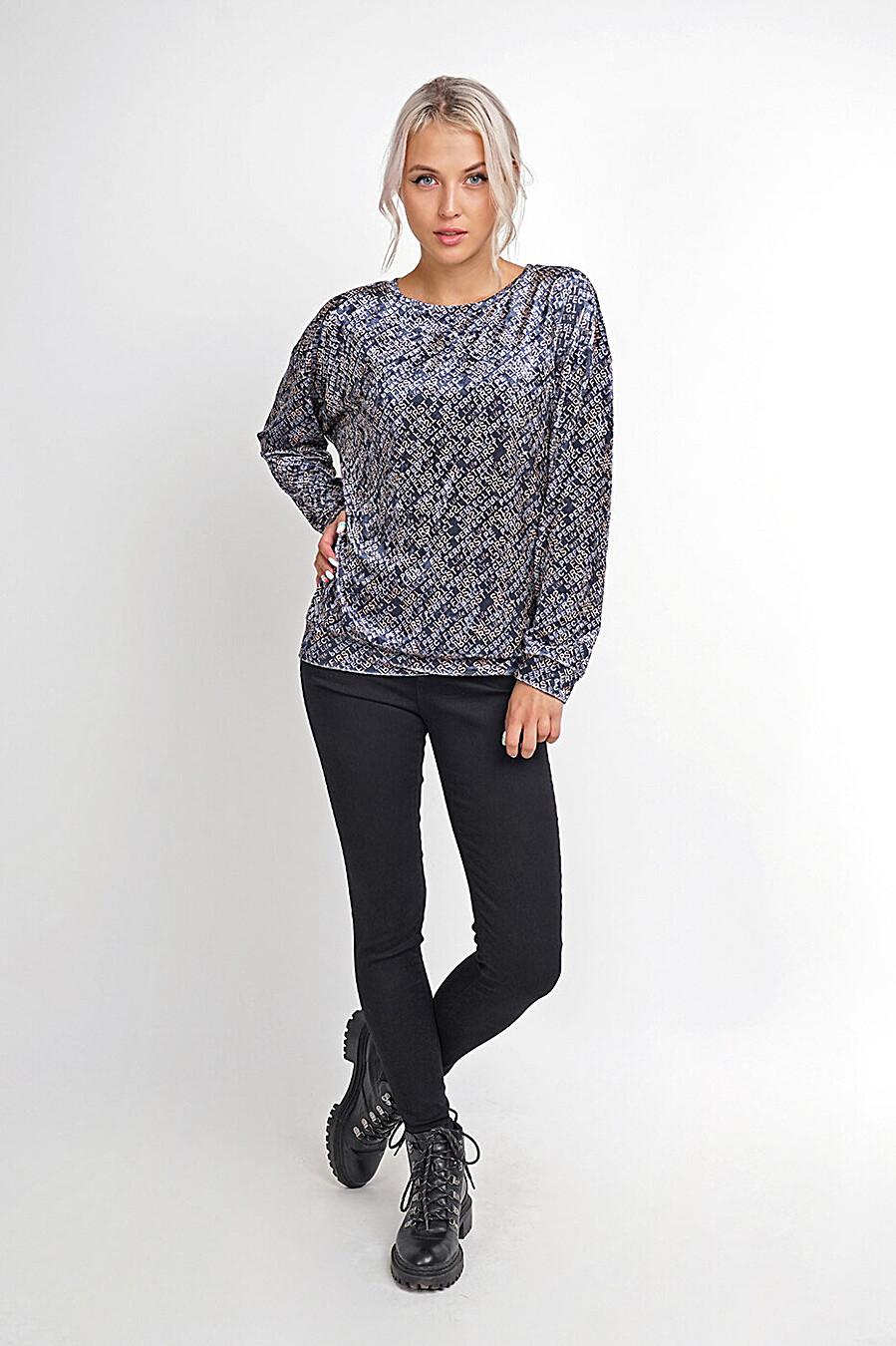 Джемпер для женщин CLEVER 272875 купить оптом от производителя. Совместная покупка женской одежды в OptMoyo