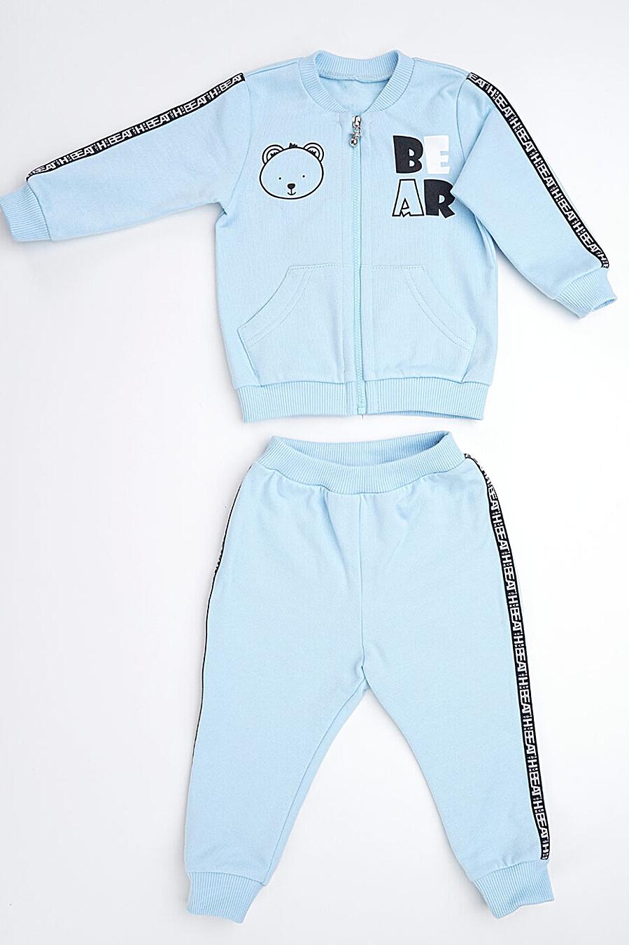 Костюм (джемпер+брюки) для мальчиков CLEVER 272908 купить оптом от производителя. Совместная покупка детской одежды в OptMoyo