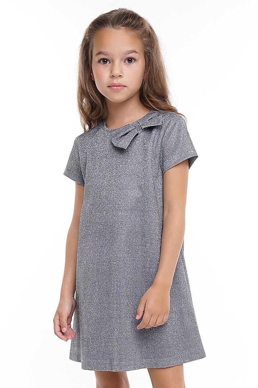 Платье для девочек CLEVER 272917 купить оптом от производителя. Совместная покупка детской одежды в OptMoyo
