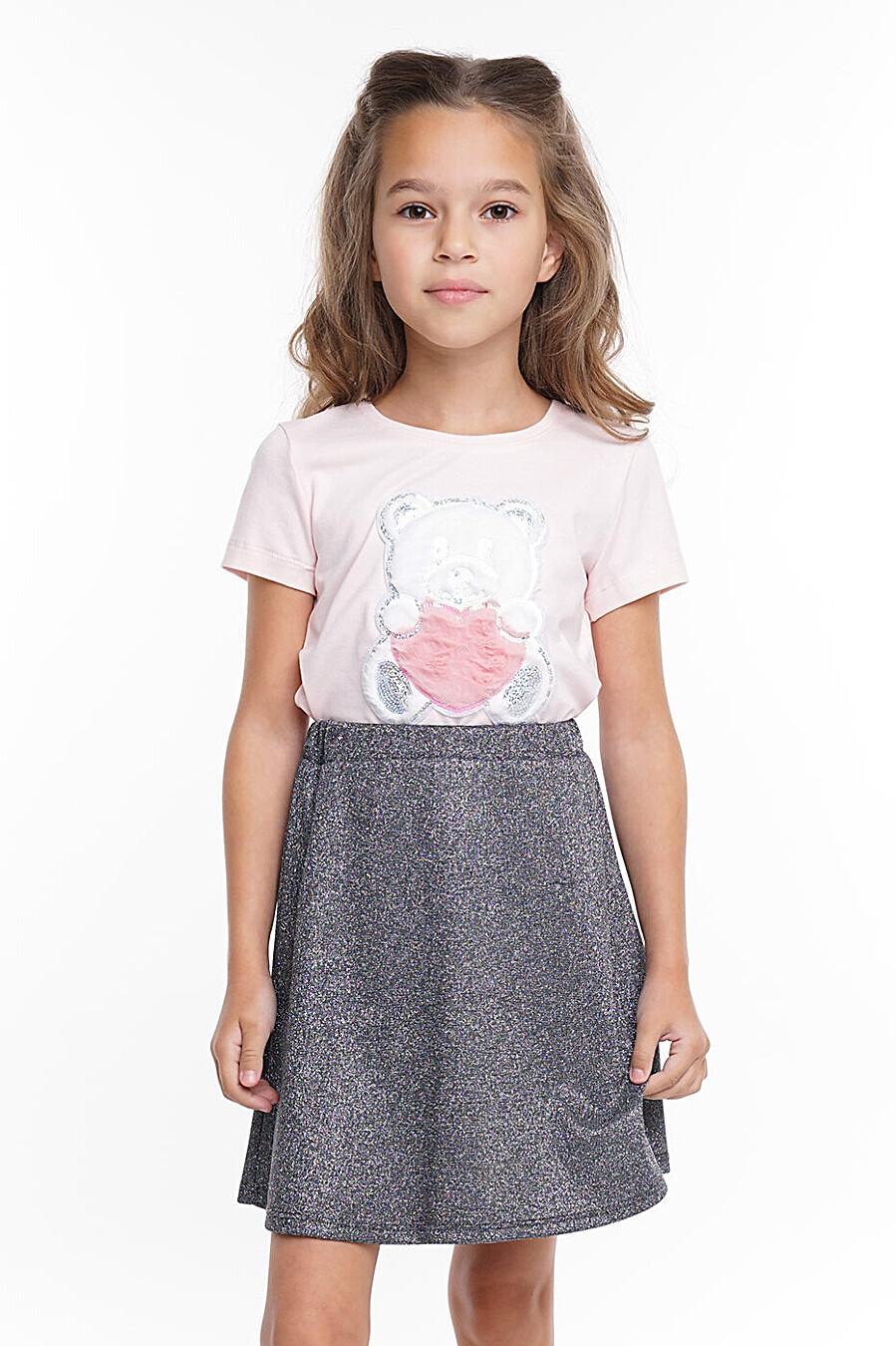 Юбка для девочек CLEVER 272938 купить оптом от производителя. Совместная покупка детской одежды в OptMoyo