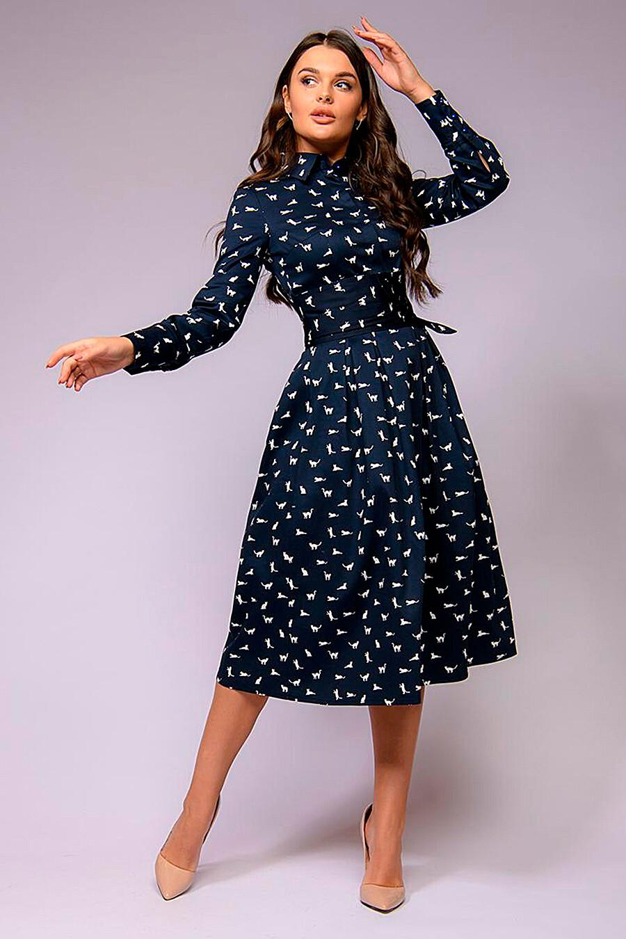 Платье для женщин 1001 DRESS 272983 купить оптом от производителя. Совместная покупка женской одежды в OptMoyo