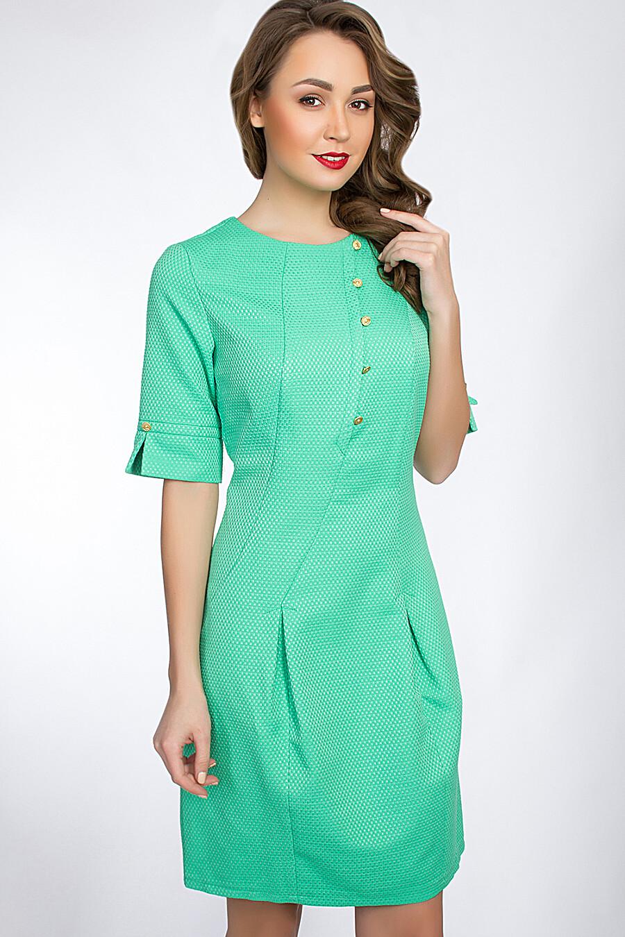 Платье #28835