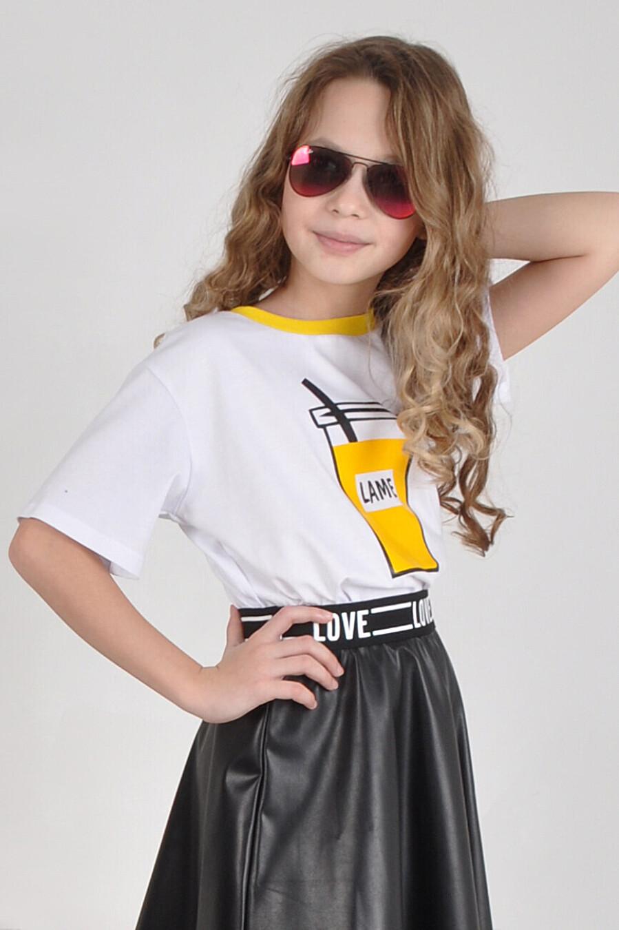 Футболка 1479 для девочек НАТАЛИ 288673 купить оптом от производителя. Совместная покупка детской одежды в OptMoyo