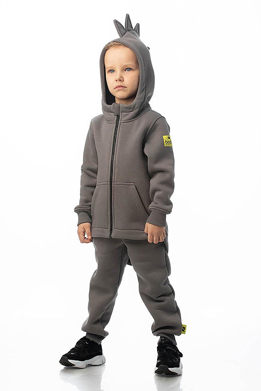 Костюм(Свитшот+Брюки) для мальчиков BODO 288745 купить оптом от производителя. Совместная покупка детской одежды в OptMoyo