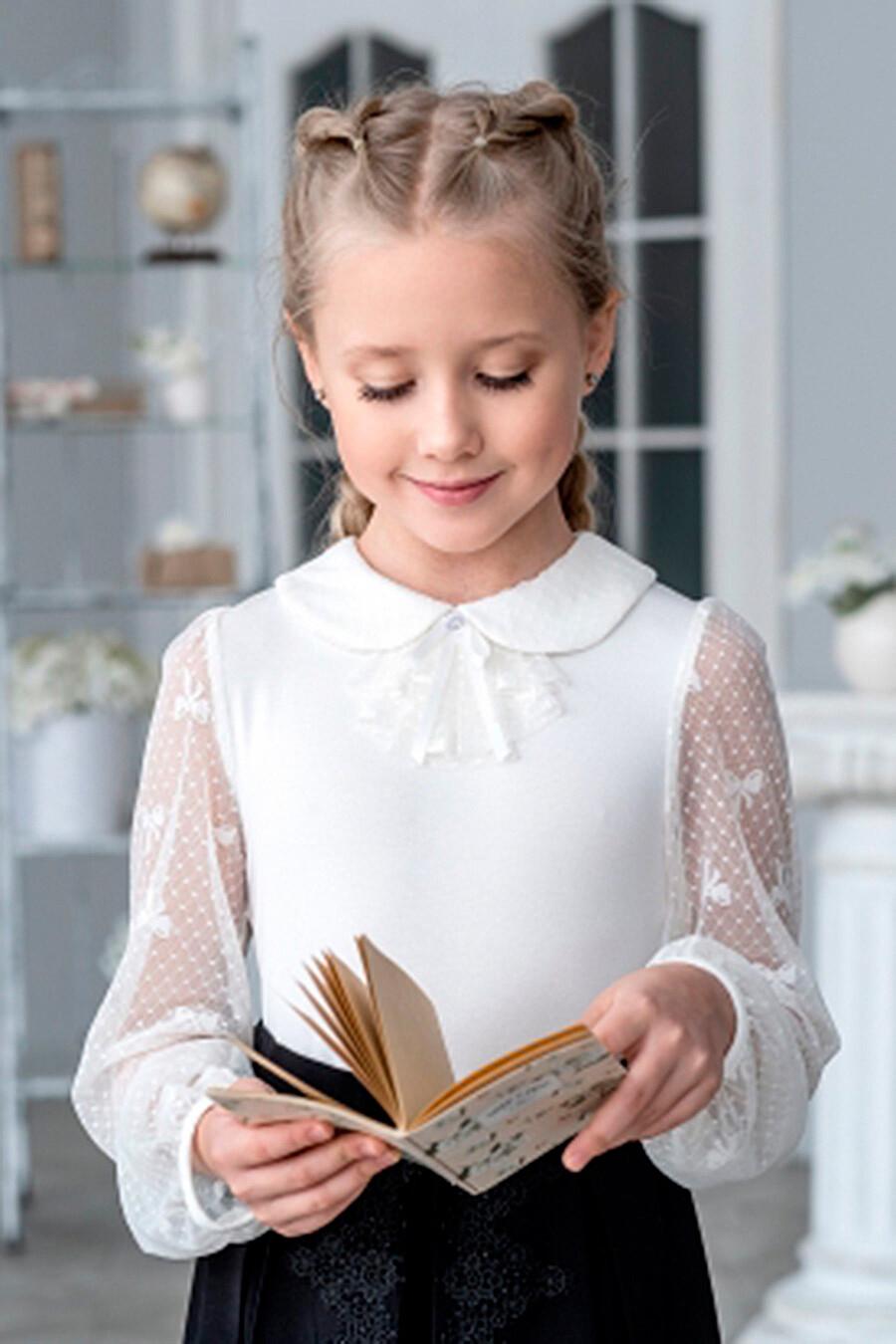 Блуза ALOLIKA (288805), купить в Moyo.moda