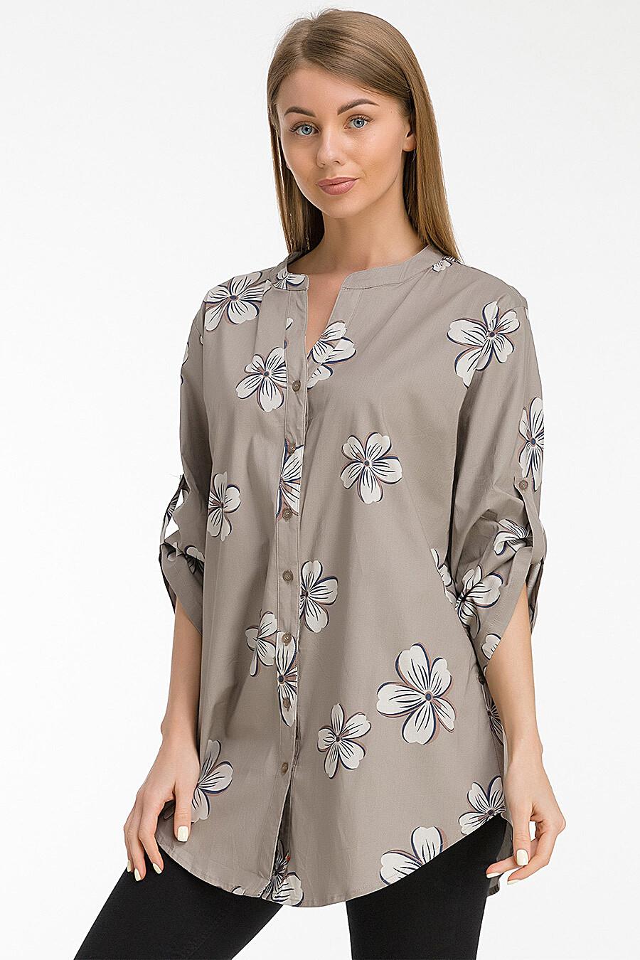 Блуза MODALIME (288883), купить в Moyo.moda