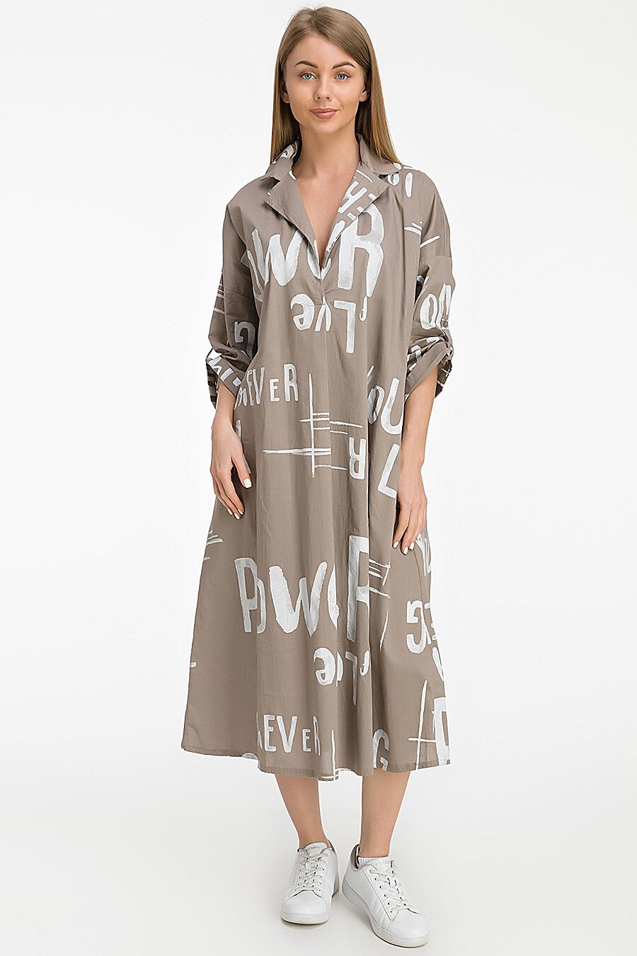 Платье MODALIME (288895), купить в Moyo.moda