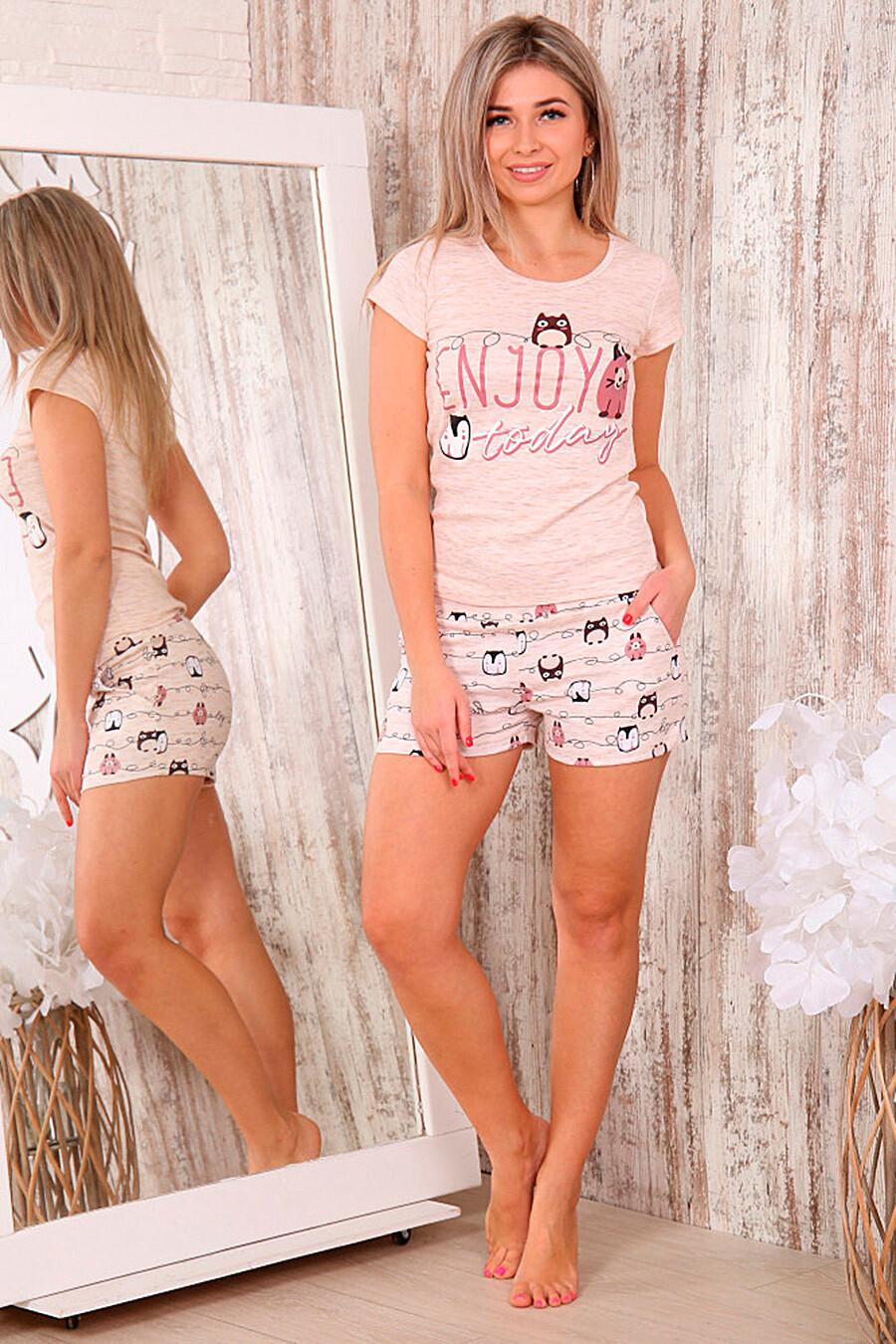 Пижама (Шорты+Футболка) СОФИЯ37 (288958), купить в Moyo.moda