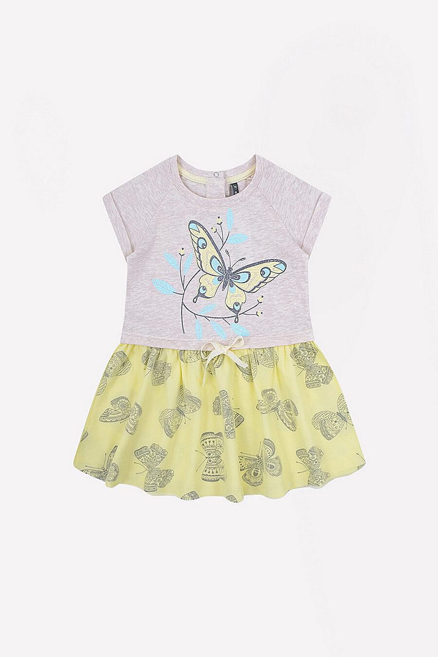 Платье для девочек CROCKID 288961 купить оптом от производителя. Совместная покупка детской одежды в OptMoyo