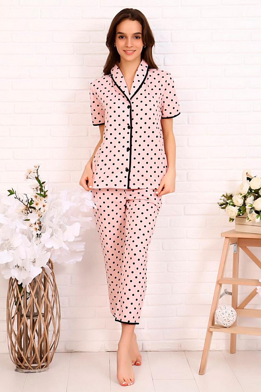 Костюм (Брюки+Рубашка) СОФИЯ37 (288964), купить в Moyo.moda