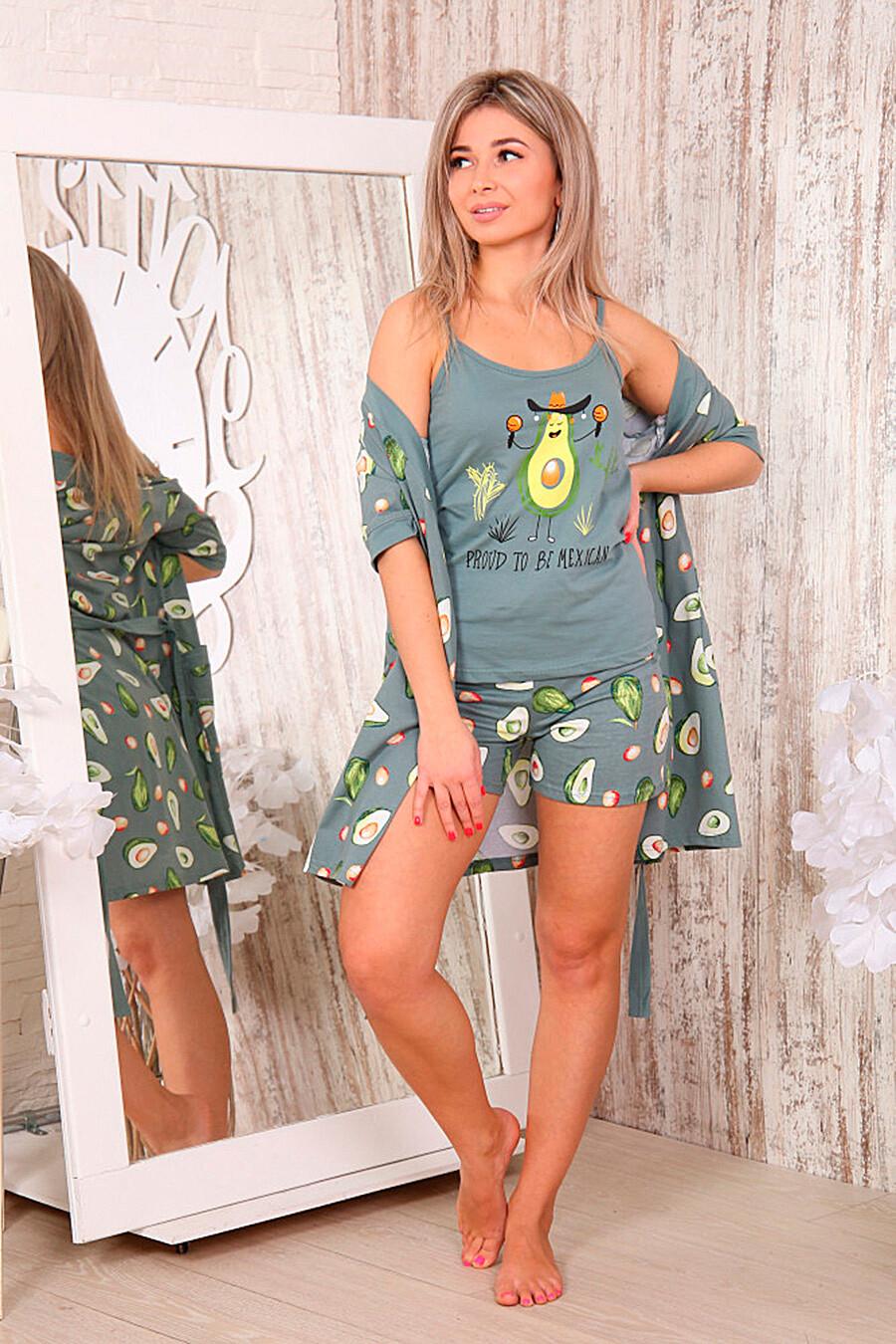 Пеньюар СОФИЯ37 (288982), купить в Moyo.moda
