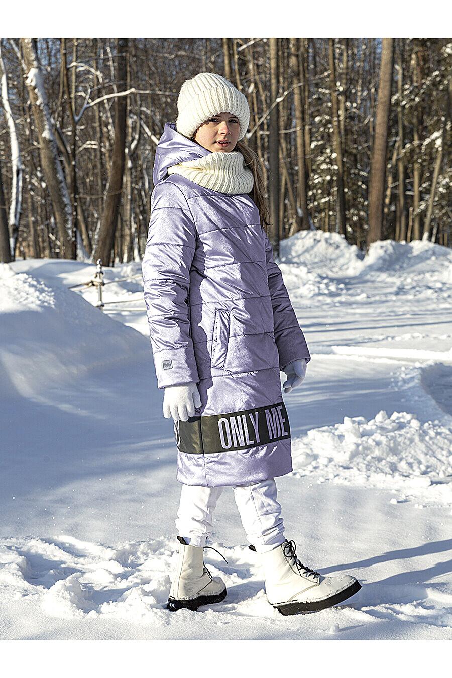 Пальто 6з0421 лавандовый NIKASTYLE (289009), купить в Moyo.moda