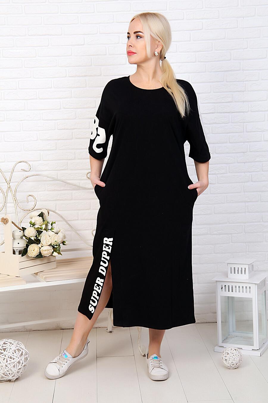 Платье 32005 для женщин НАТАЛИ 289240 купить оптом от производителя. Совместная покупка женской одежды в OptMoyo