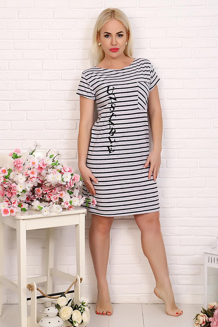 Туника 27305 для женщин НАТАЛИ 289249 купить оптом от производителя. Совместная покупка женской одежды в OptMoyo