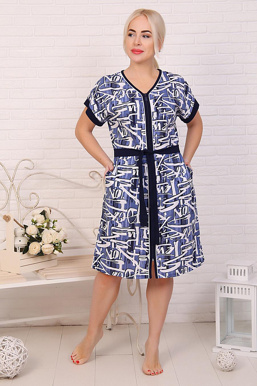 Халат 32004 для женщин НАТАЛИ 289348 купить оптом от производителя. Совместная покупка женской одежды в OptMoyo