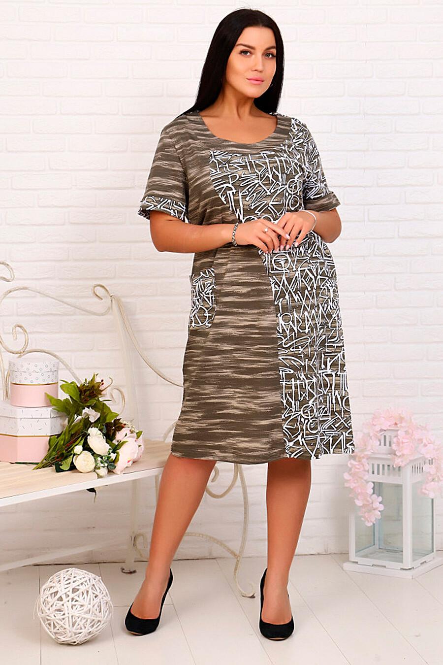Платье СОФИЯ37 (289402), купить в Moyo.moda