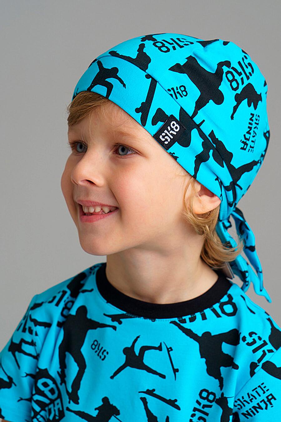Бандана для мальчиков PLAYTODAY 289459 купить оптом от производителя. Совместная покупка детской одежды в OptMoyo
