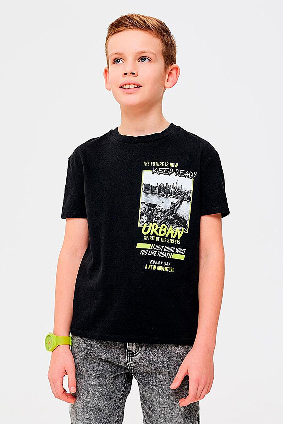 Футболка для мальчиков IN FUNT 289558 купить оптом от производителя. Совместная покупка детской одежды в OptMoyo