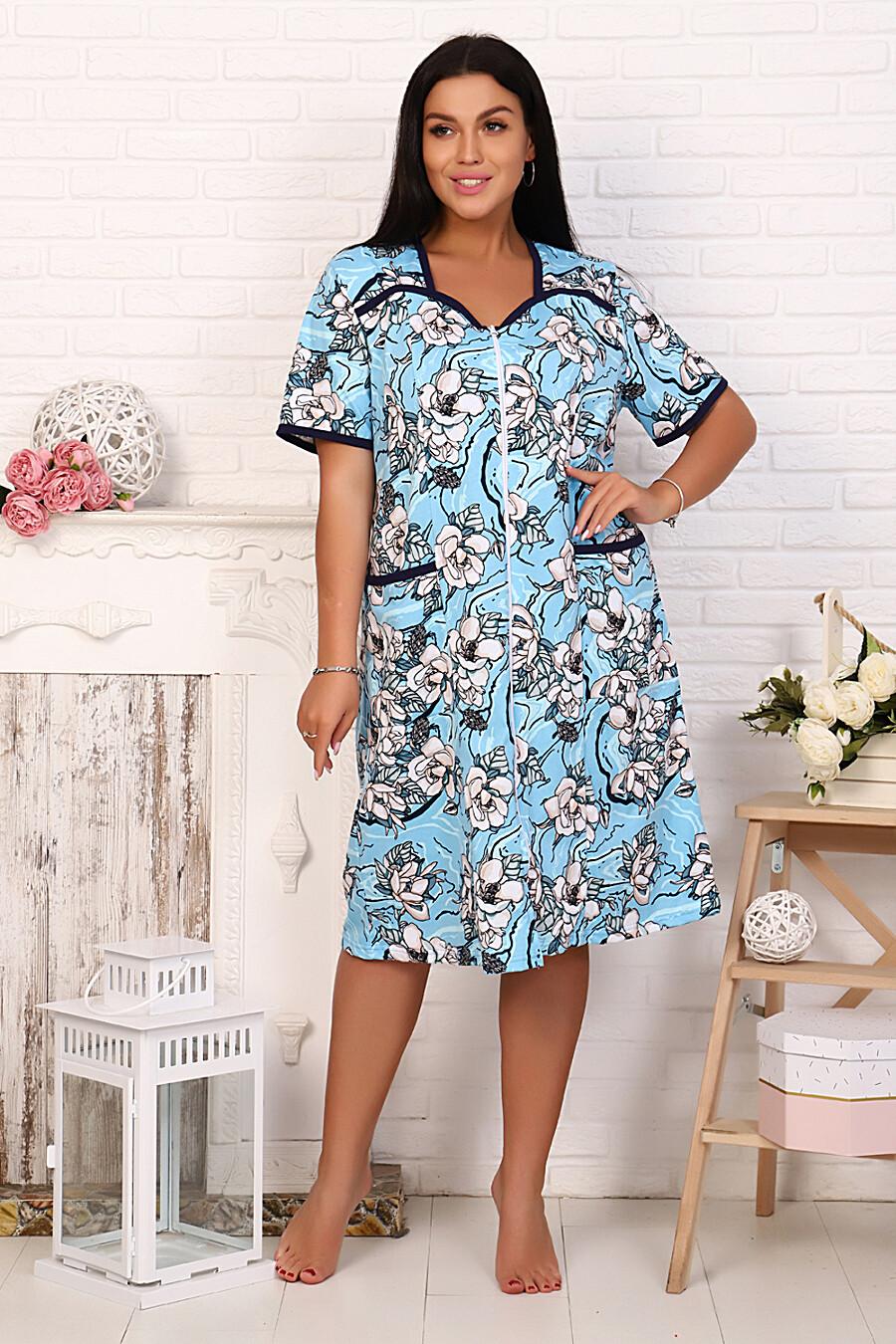Халат 15524 для женщин НАТАЛИ 289711 купить оптом от производителя. Совместная покупка женской одежды в OptMoyo