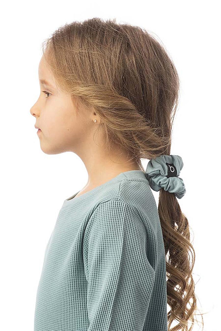 Резинки 2 шт. для девочек BODO 289834 купить оптом от производителя. Совместная покупка детской одежды в OptMoyo
