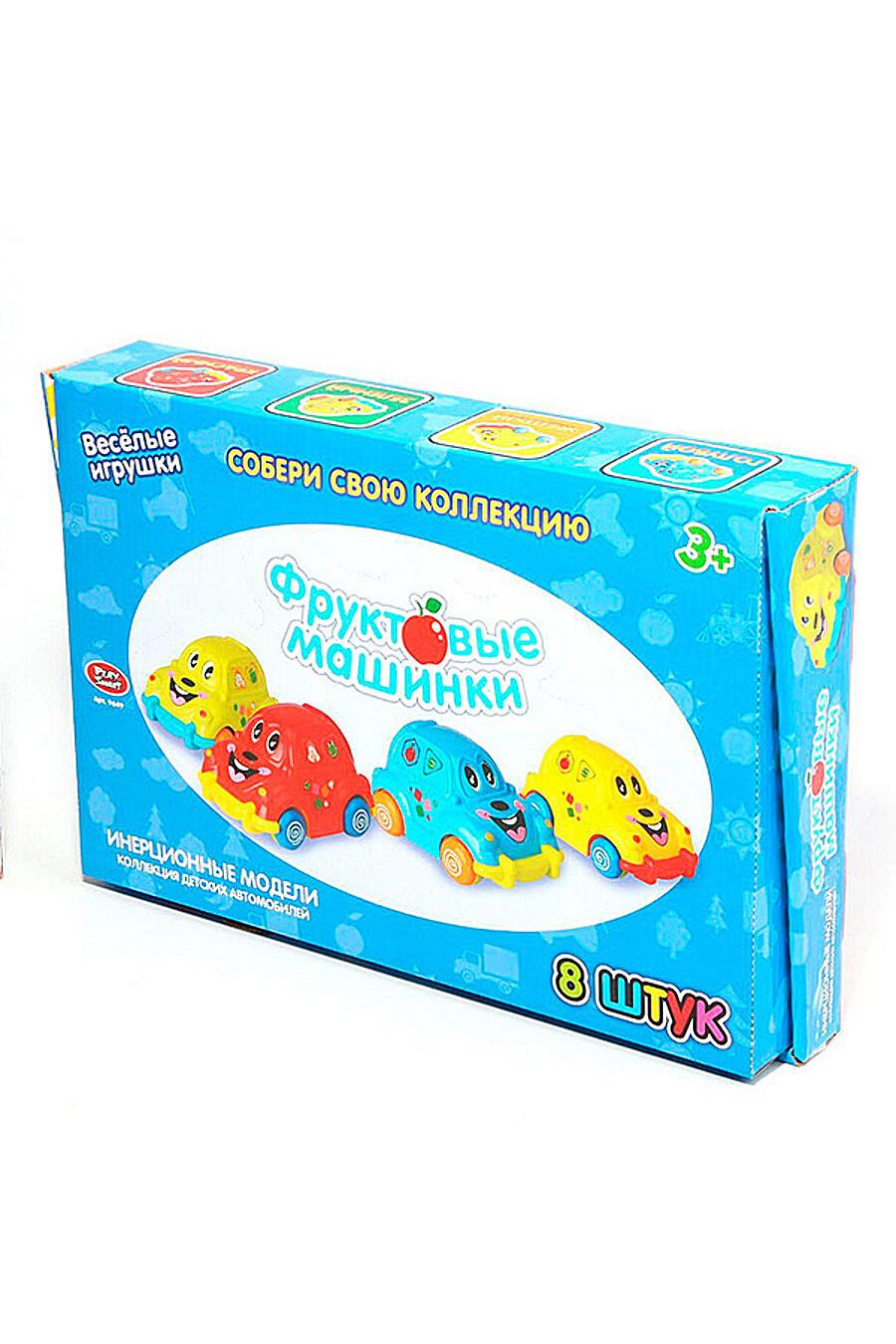 Набор машинок для детей BONDIBON 289855 купить оптом от производителя. Совместная покупка игрушек в OptMoyo