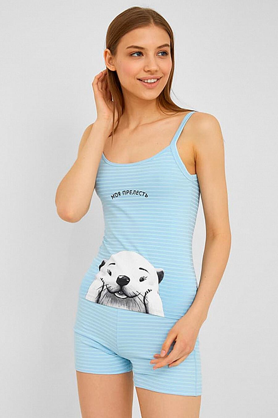 Пижама MARK FORMELLE (307477), купить в Moyo.moda