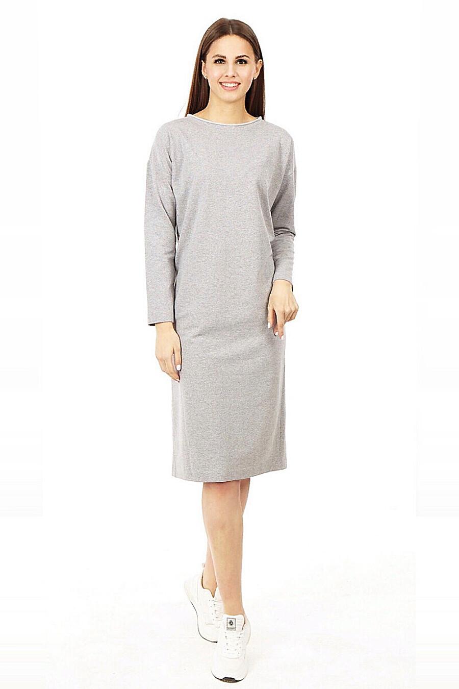 Платье RISE (321634), купить в Moyo.moda