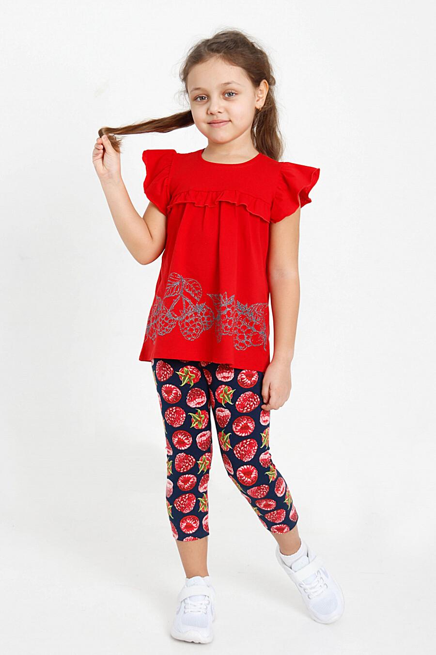 Костюм Полянка детский для девочек НАТАЛИ 321667 купить оптом от производителя. Совместная покупка детской одежды в OptMoyo