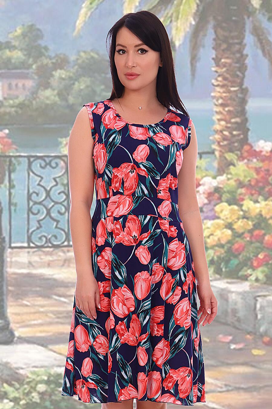 Сарафан Кабаре для женщин НАТАЛИ 321673 купить оптом от производителя. Совместная покупка женской одежды в OptMoyo