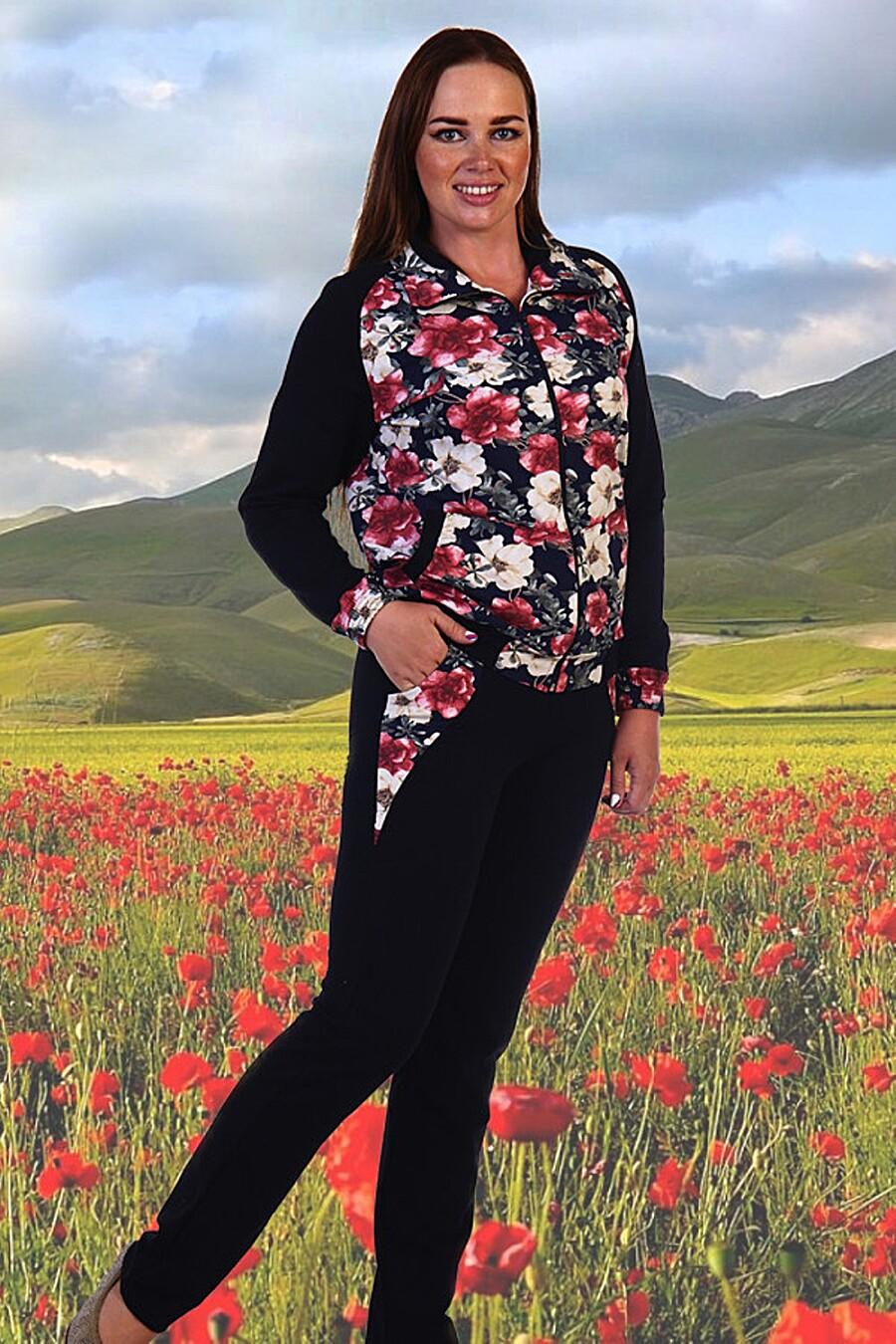 Костюм 368 для женщин НАТАЛИ 321700 купить оптом от производителя. Совместная покупка женской одежды в OptMoyo