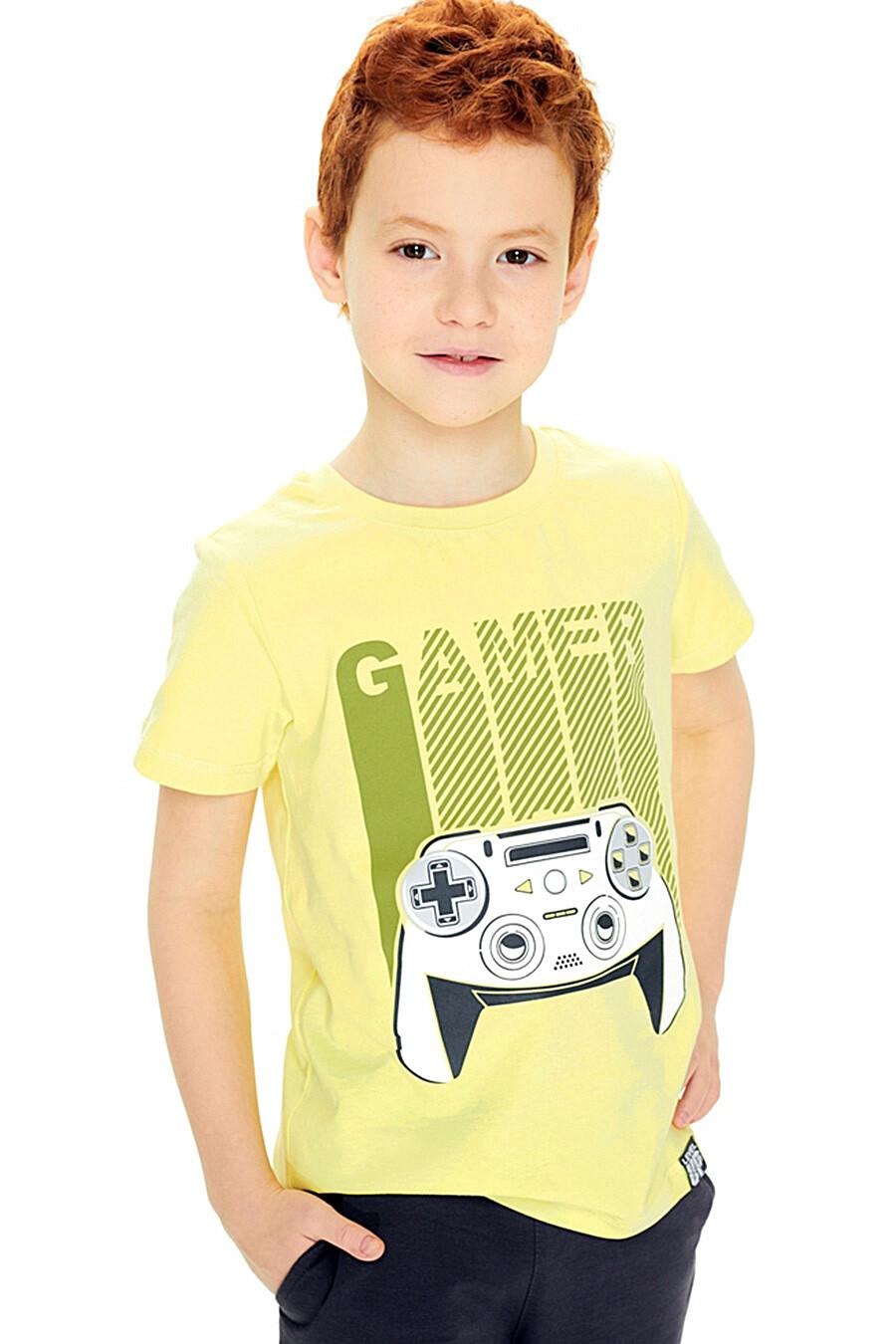 Футболка для мальчиков UMKA 321892 купить оптом от производителя. Совместная покупка детской одежды в OptMoyo
