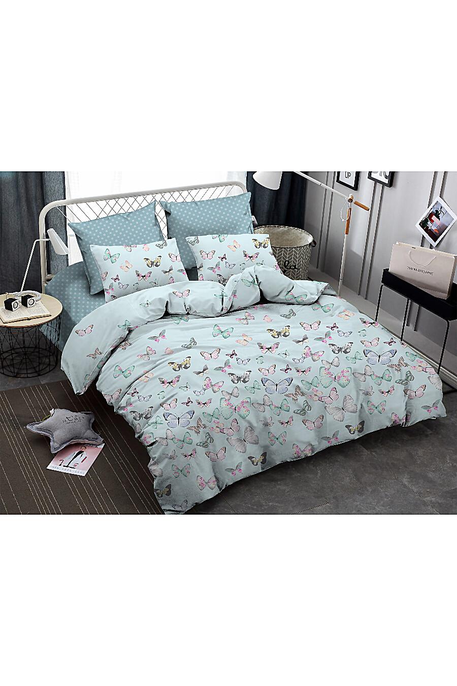 Постельное бельё для дома AMORE MIO 334726 купить оптом от производителя. Совместная покупка товаров для дома в OptMoyo
