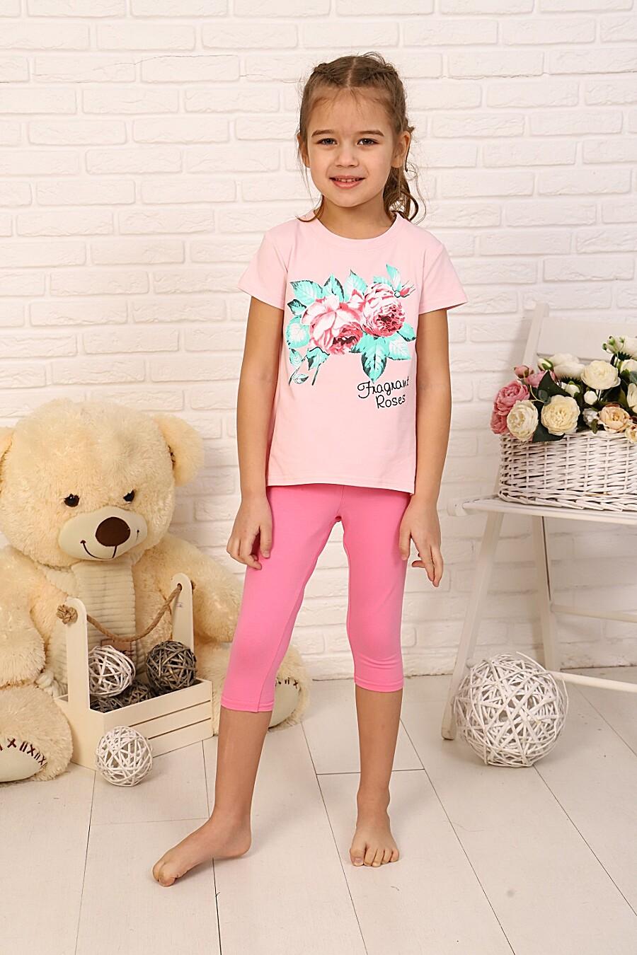Костюм Розария детский для девочек НАТАЛИ 334774 купить оптом от производителя. Совместная покупка детской одежды в OptMoyo