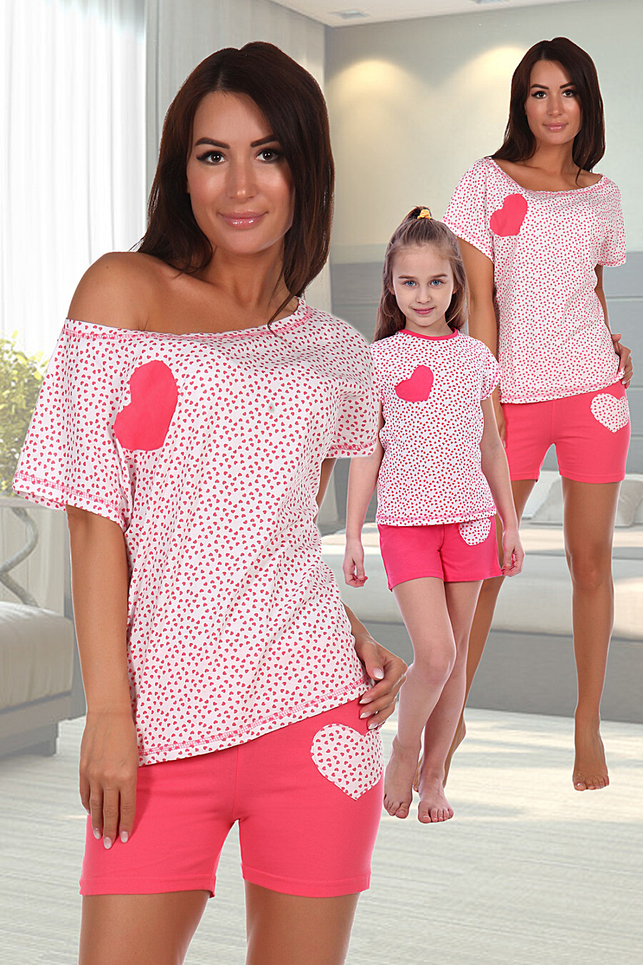 Пижама 2361 для женщин НАТАЛИ 334828 купить оптом от производителя. Совместная покупка женской одежды в OptMoyo