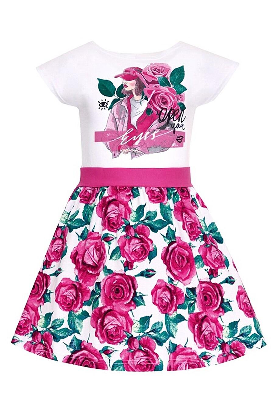 Платье для девочек Archi 334885 купить оптом от производителя. Совместная покупка детской одежды в OptMoyo