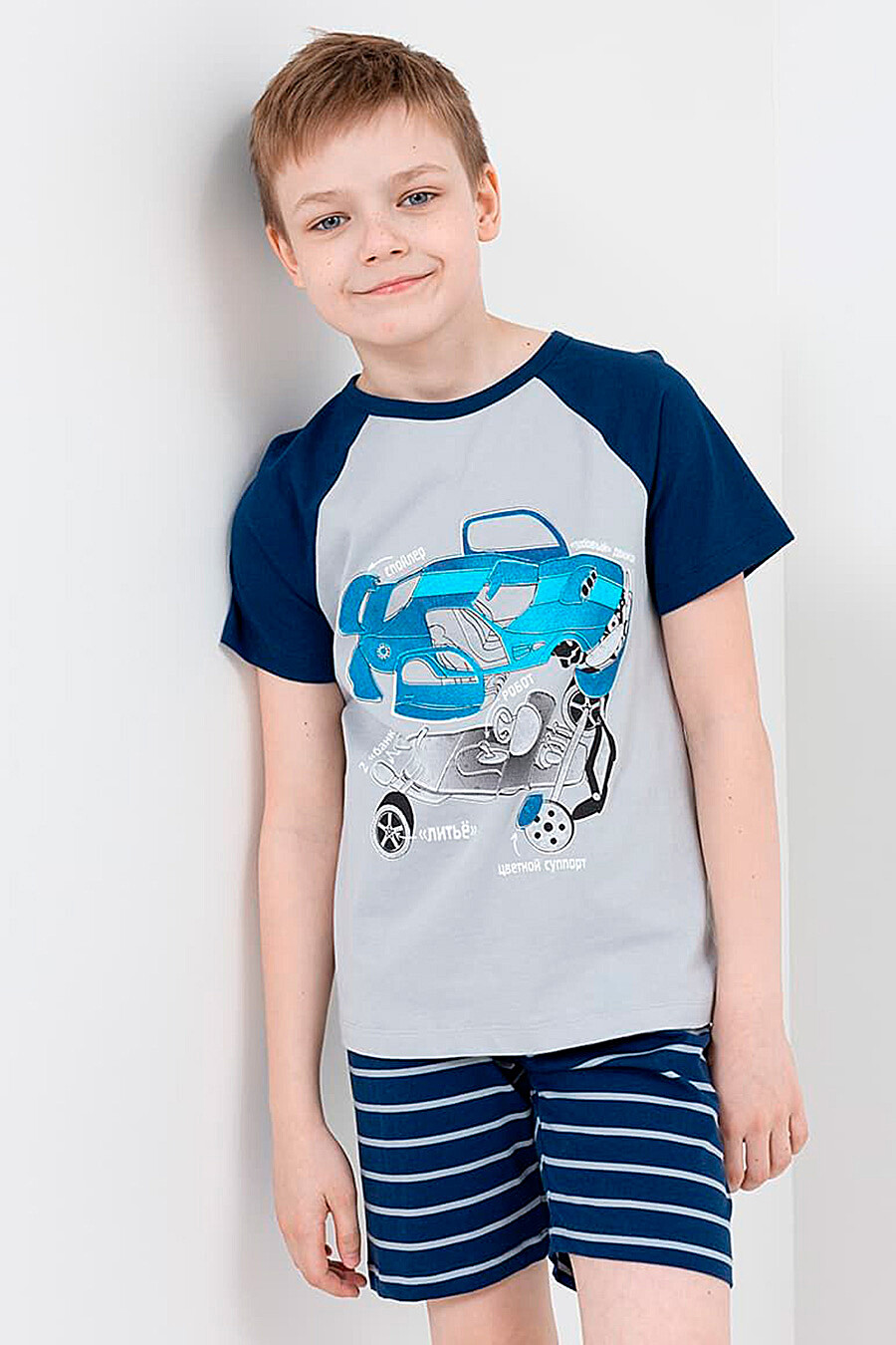 Пижама MARK FORMELLE (335008), купить в Moyo.moda