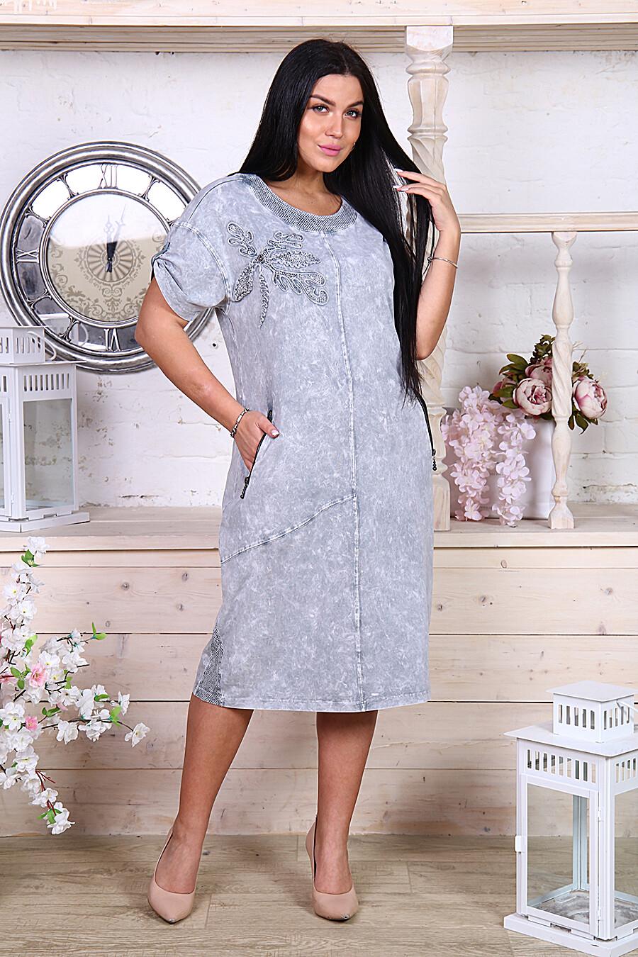 Платье 22171 для женщин НАТАЛИ 348415 купить оптом от производителя. Совместная покупка женской одежды в OptMoyo