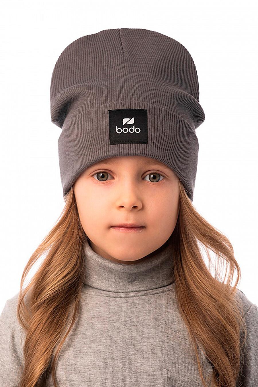 Шапка для девочек BODO 348457 купить оптом от производителя. Совместная покупка детской одежды в OptMoyo
