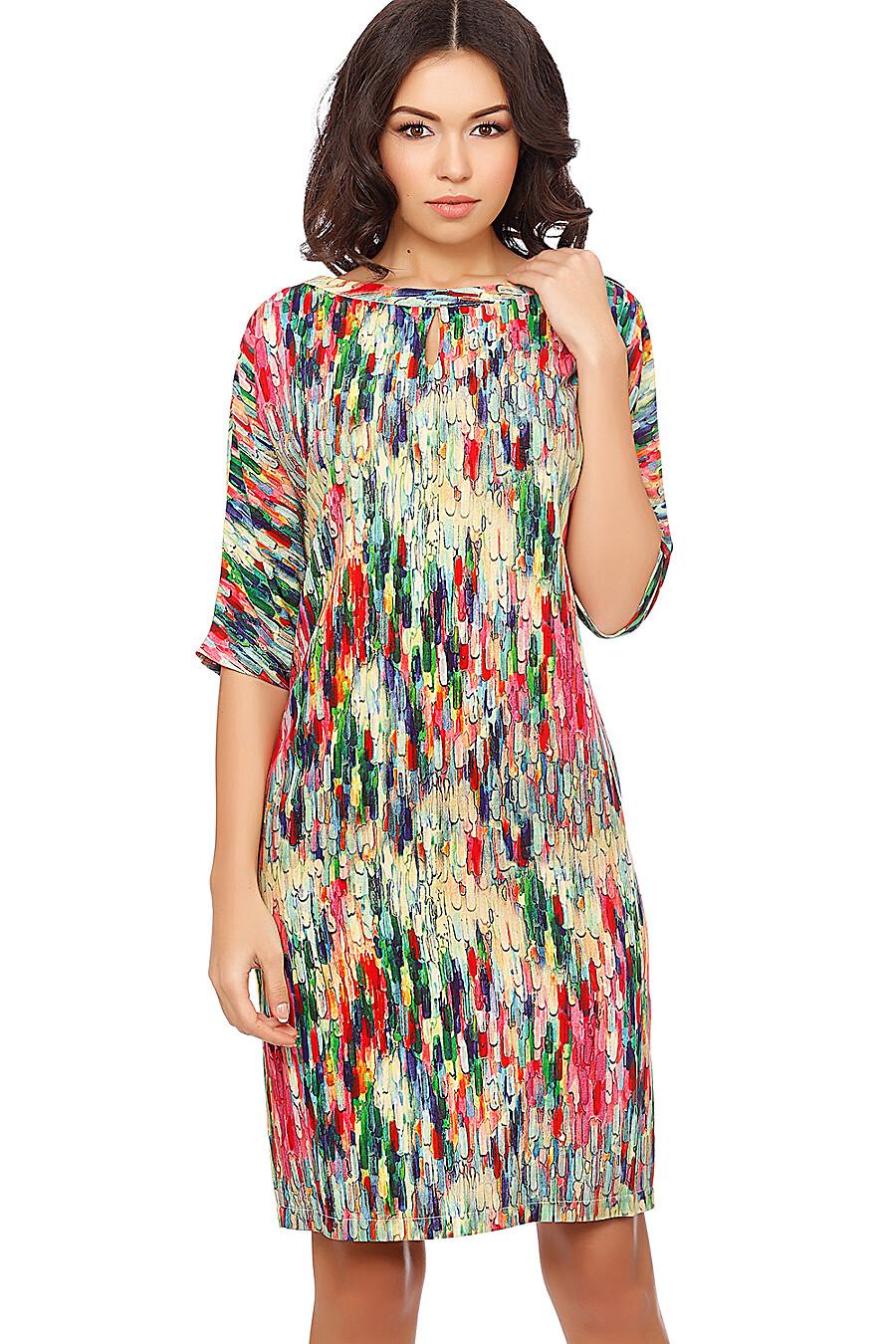 Платье GABRIELLA (59344), купить в Moyo.moda