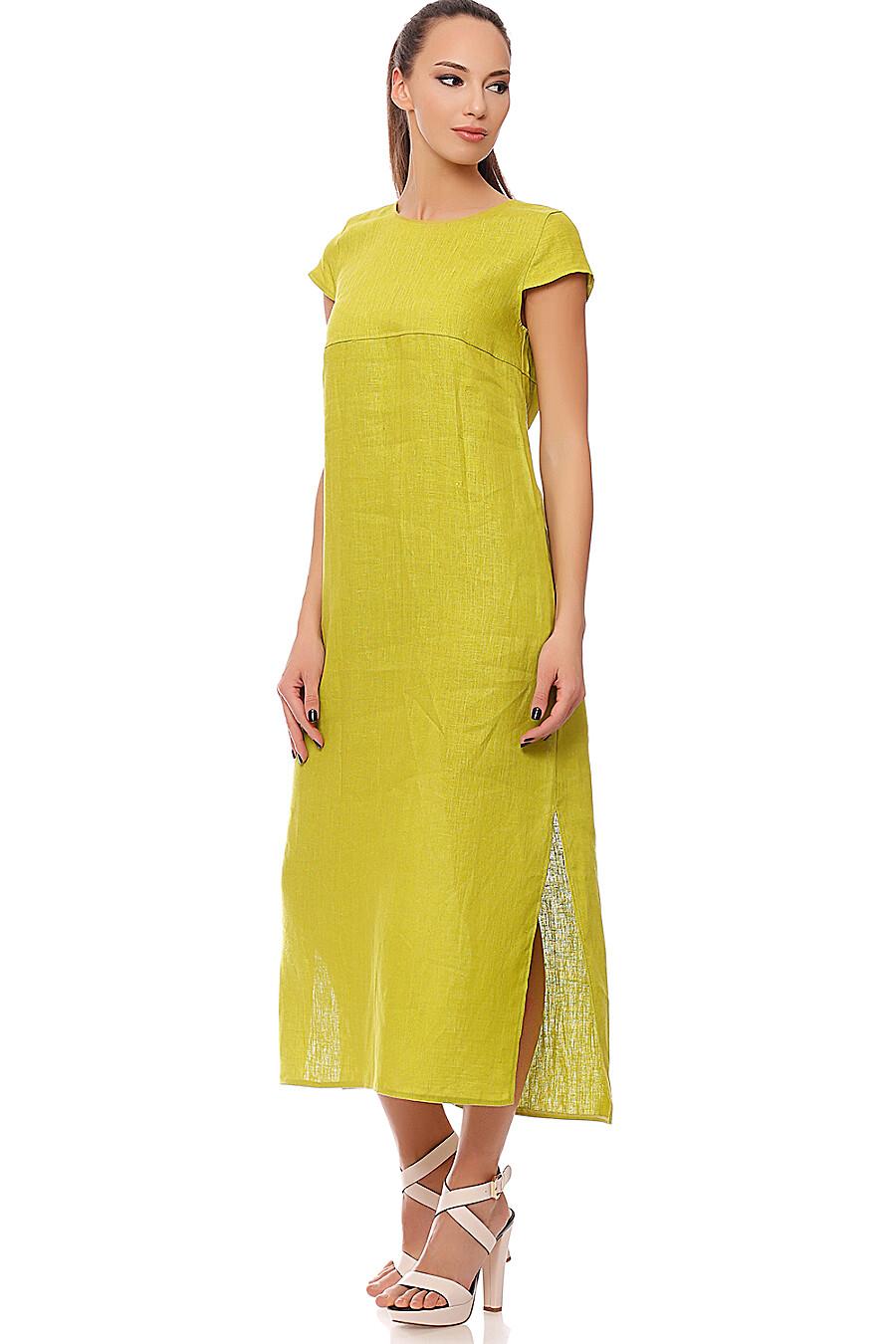 Платье GABRIELLA (60442), купить в Moyo.moda